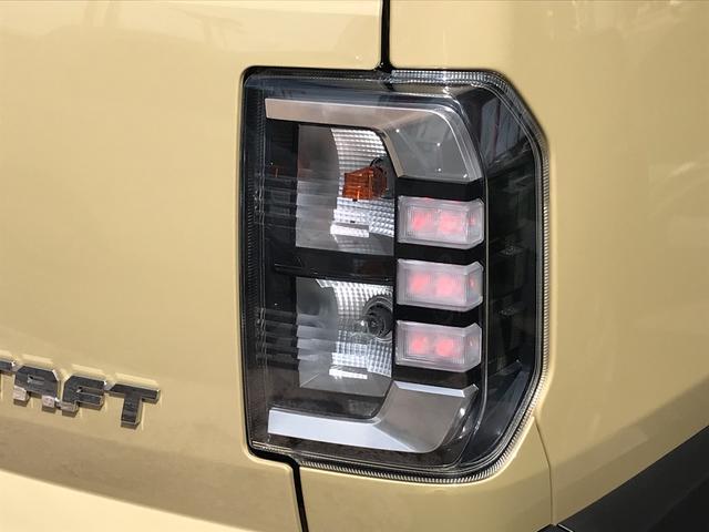 G スカイルーフトップ 電動パーキング+ホールド機能 全方位カメラ 前席シートヒーター LEDヘッドライト LEDフォグランプ キーフリーキー サポカー補助金対象車(34枚目)