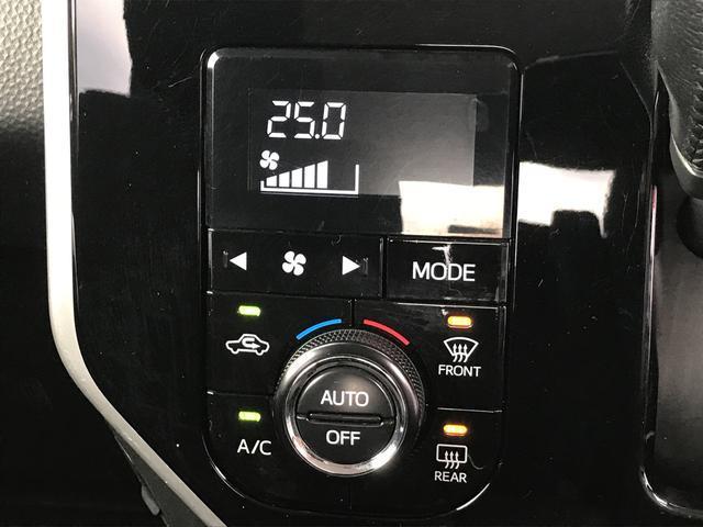 カスタムGターボSA2 9インチナビ ETC 後席モニター LEDヘッドライト LEDフォグランプ バックカメラ 後席モニタ- クルーズコントロール 新品タイヤ ターボエンジン アイドリングストップ 両側電動スライドドア USB電源ソケット キーフリーシステム(17枚目)