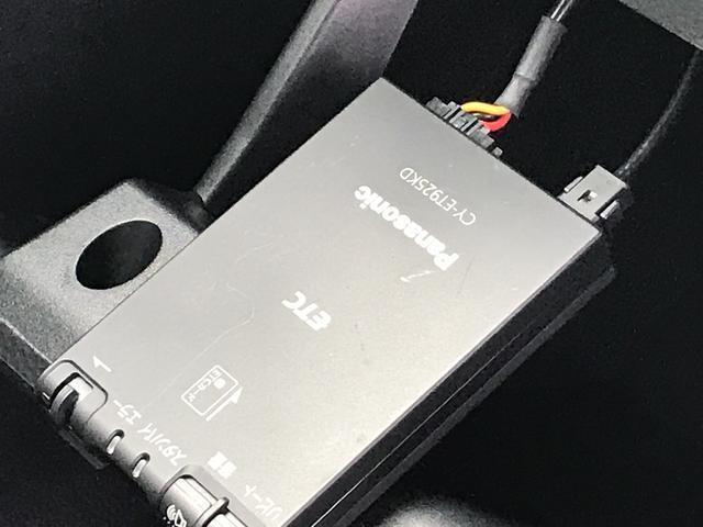 カスタムGターボSA2 9インチナビ ETC 後席モニター LEDヘッドライト LEDフォグランプ バックカメラ 後席モニタ- クルーズコントロール 新品タイヤ ターボエンジン アイドリングストップ 両側電動スライドドア USB電源ソケット キーフリーシステム(20枚目)