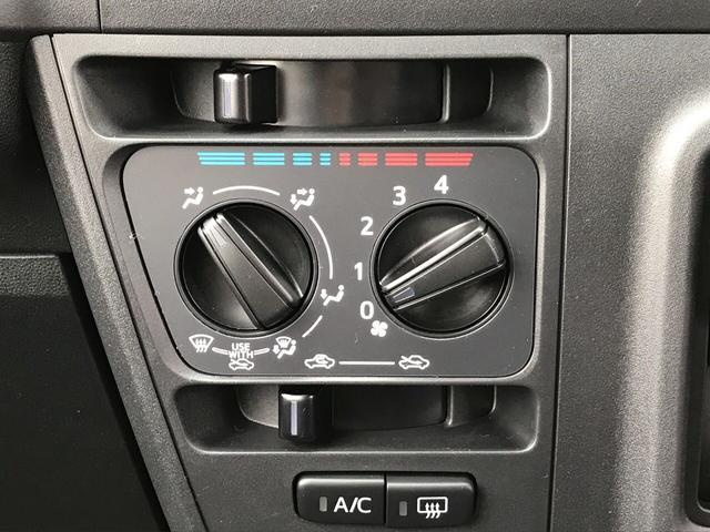 クルーズターボSA3 電格ミラー キーレス ビジネスパック LEDヘッドライト LEDフォグランプ オートライト リヤスモークガラス リヤコーナーセンサー サポカー補助金対象車(12枚目)