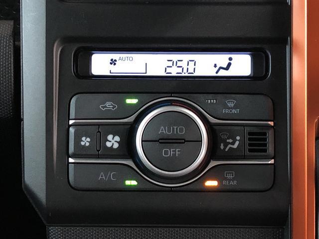 G ガラスルーフ 電動パーキング+ホールド機能付き LEDヘッドライト LEDフォグランプ 4ヶ所コーナーセンサー 全方位カメラ 15インチアルミホイール サポカー補助金対象車(8枚目)