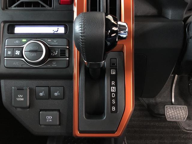 G ガラスルーフ 電動パーキング+ホールド機能付き LEDヘッドライト LEDフォグランプ 4ヶ所コーナーセンサー 全方位カメラ 15インチアルミホイール サポカー補助金対象車(10枚目)