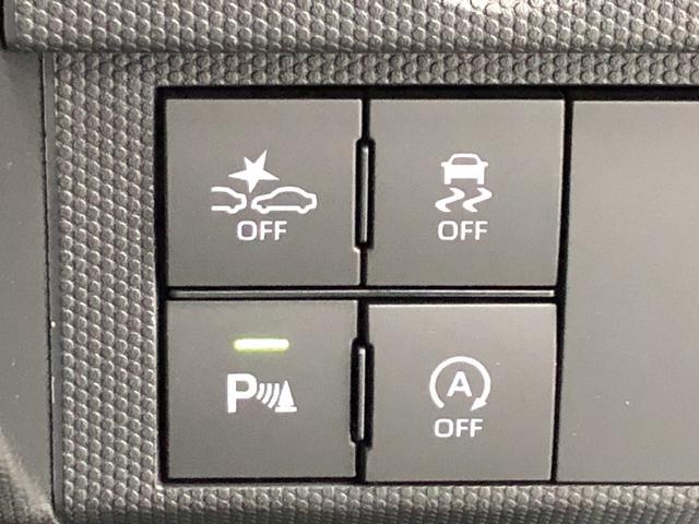 G ガラスルーフ 電動パーキング+ホールド機能付き LEDヘッドライト LEDフォグランプ 4ヶ所コーナーセンサー 全方位カメラ 15インチアルミホイール サポカー補助金対象車(13枚目)