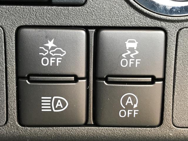 GターボリミテッドSA3 全方位カメラ 両側電動スライドドア LEDヘッドライト LEDフォグランプ LEDルームランプ 15インチアルミホイール キーフリーキー サポカー補助金対象車(9枚目)
