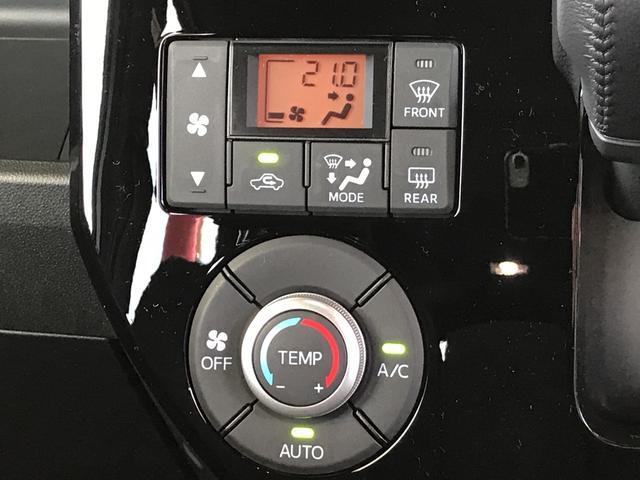 GターボリミテッドSA3 全方位カメラ 両側電動スライドドア LEDヘッドライト LEDフォグランプ LEDルームランプ 15インチアルミホイール キーフリーキー サポカー補助金対象車(12枚目)
