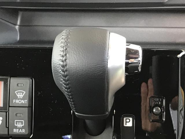 GターボリミテッドSA3 全方位カメラ 両側電動スライドドア LEDヘッドライト LEDフォグランプ LEDルームランプ 15インチアルミホイール キーフリーキー サポカー補助金対象車(13枚目)