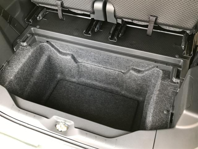 GターボリミテッドSA3 全方位カメラ 両側電動スライドドア LEDヘッドライト LEDフォグランプ LEDルームランプ 15インチアルミホイール キーフリーキー サポカー補助金対象車(31枚目)