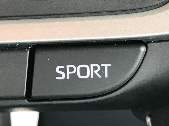 カスタムG ターボ 電動パーキング+ホールド機能付き LEDヘッドライト LEDフォグランプ 4ヶ所コーナーセンサー キーフリーキー クルーズコントロール キーフリーキー パノラマモニター(13枚目)
