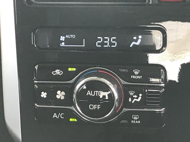 カスタムG ターボ 電動パーキング+ホールド機能付き LEDヘッドライト LEDフォグランプ 4ヶ所コーナーセンサー キーフリーキー クルーズコントロール キーフリーキー パノラマモニター(17枚目)