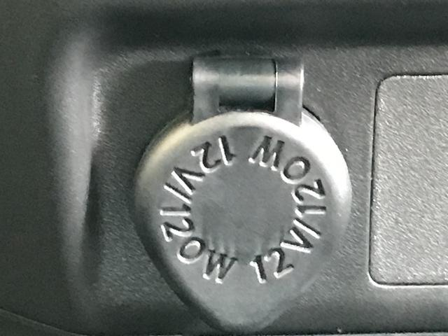 カスタムG ターボ 電動パーキング+ホールド機能付き LEDヘッドライト LEDフォグランプ 4ヶ所コーナーセンサー キーフリーキー クルーズコントロール キーフリーキー パノラマモニター(19枚目)