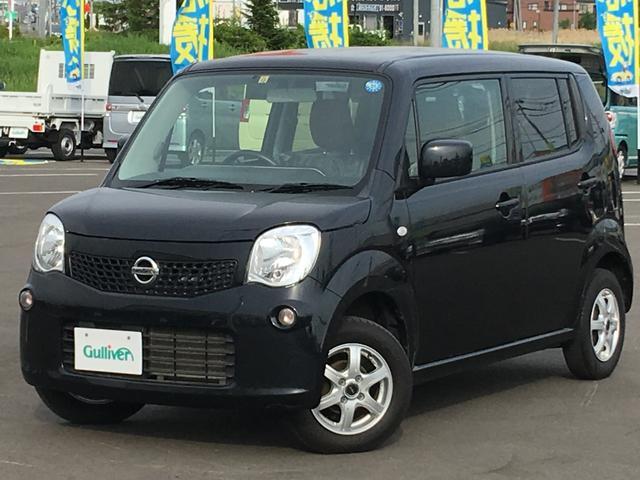 「日産」「モコ」「コンパクトカー」「北海道」の中古車8