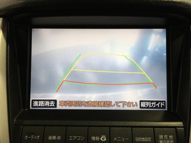 プレミアム Sパッケージ(16枚目)