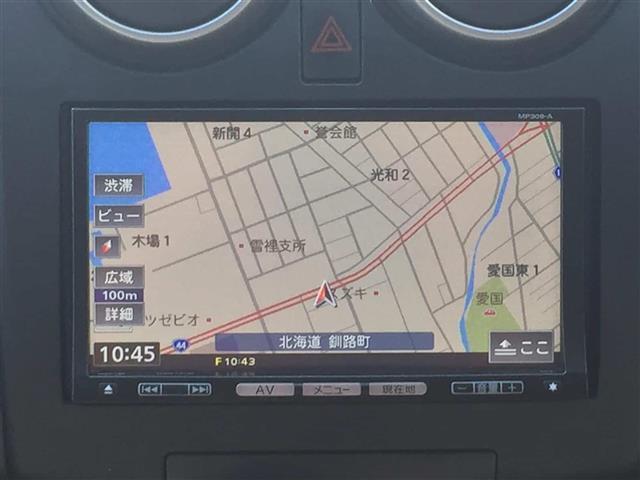 「日産」「デュアリス」「SUV・クロカン」「北海道」の中古車4