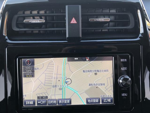 A プレミアム 4WD 本革 セーフティセンス 冬T 寒冷地(13枚目)