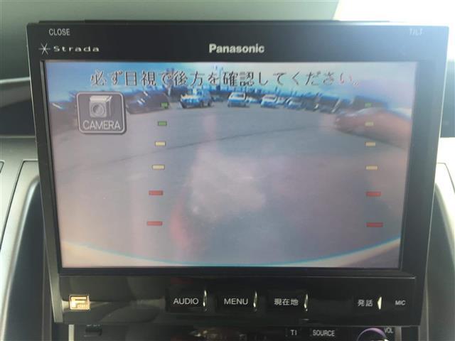 「トヨタ」「エスティマ」「ミニバン・ワンボックス」「北海道」の中古車6