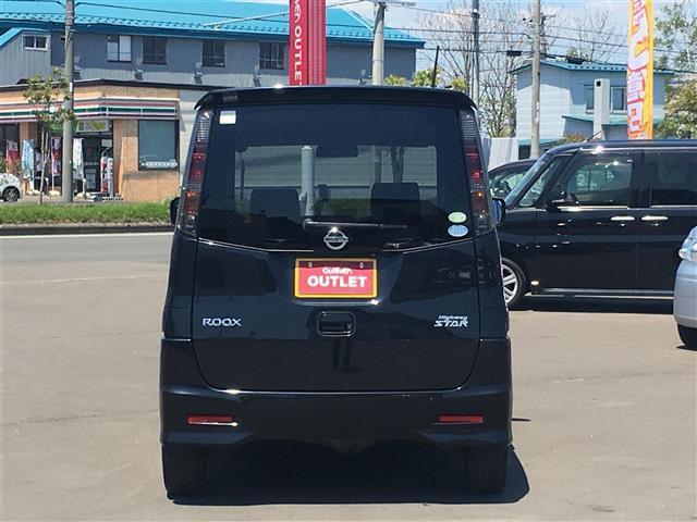 「日産」「ルークス」「コンパクトカー」「北海道」の中古車8