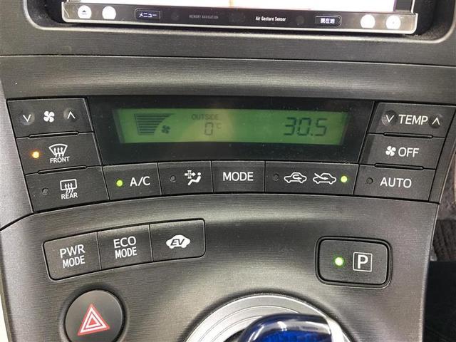 トヨタ プリウス S LEDエディション メモリナビ バックカメラ ETC