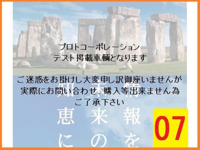 「その他」「クロスボウ」「オープンカー」「新潟県」の中古車7
