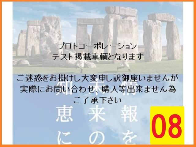 「その他」「クロスボウ」「オープンカー」「新潟県」の中古車8