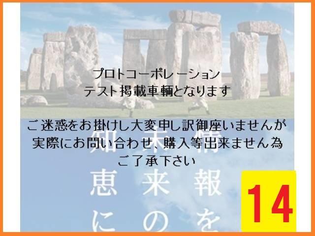 「その他」「クロスボウ」「オープンカー」「新潟県」の中古車14