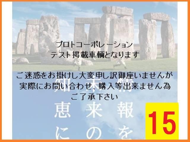 「その他」「クロスボウ」「オープンカー」「新潟県」の中古車15