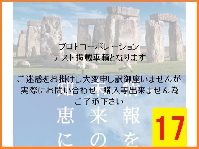 「その他」「クロスボウ」「オープンカー」「新潟県」の中古車17
