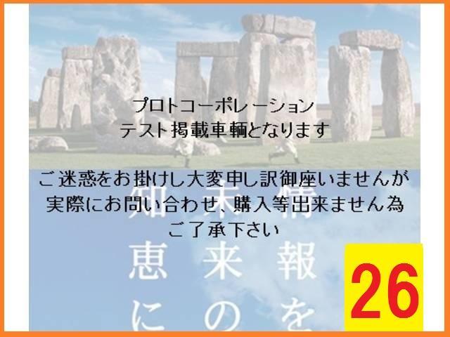「その他」「クロスボウ」「オープンカー」「新潟県」の中古車26