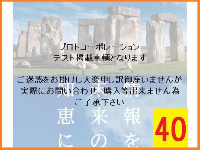 「その他」「クロスボウ」「オープンカー」「新潟県」の中古車40