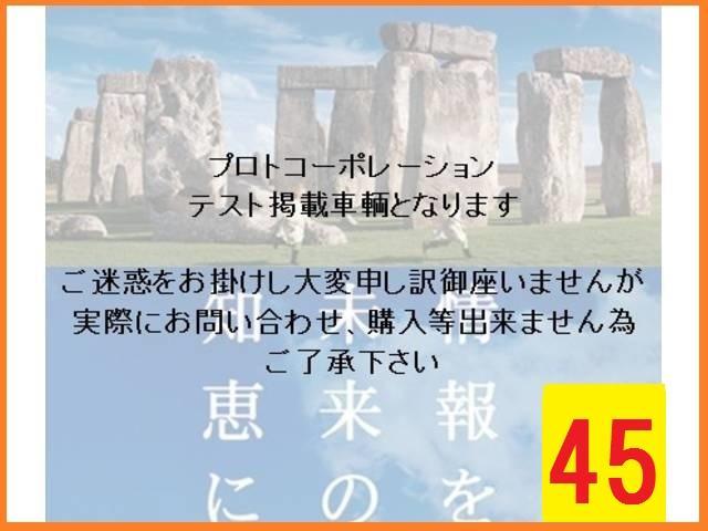「その他」「クロスボウ」「オープンカー」「新潟県」の中古車45