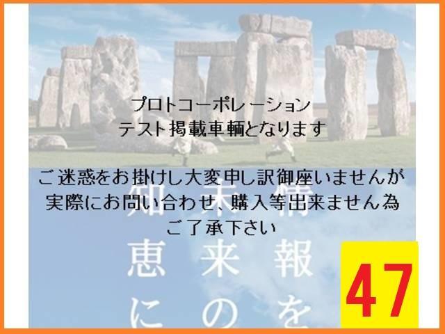 「その他」「クロスボウ」「オープンカー」「新潟県」の中古車47