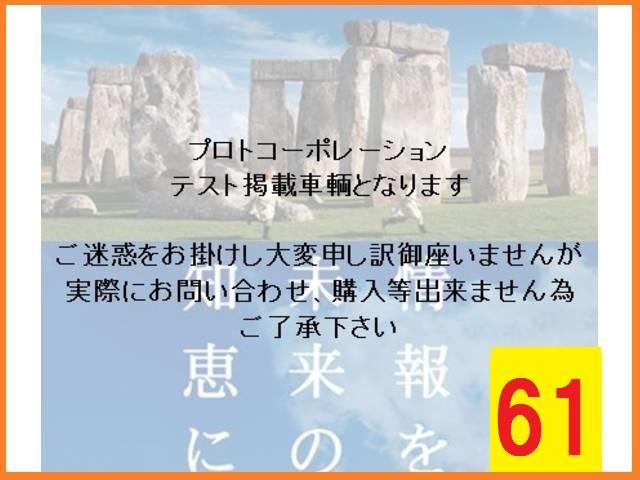 「その他」「クロスボウ」「オープンカー」「新潟県」の中古車61