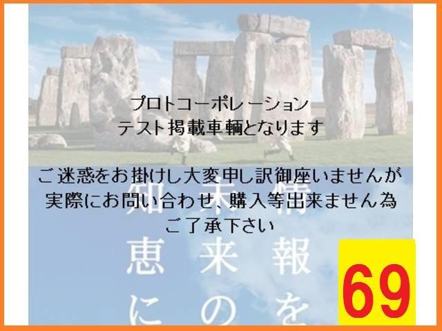 「その他」「クロスボウ」「オープンカー」「新潟県」の中古車69