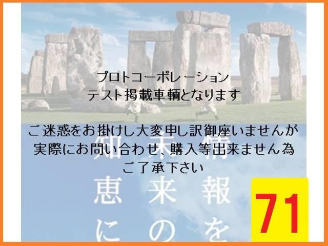「その他」「クロスボウ」「オープンカー」「新潟県」の中古車71