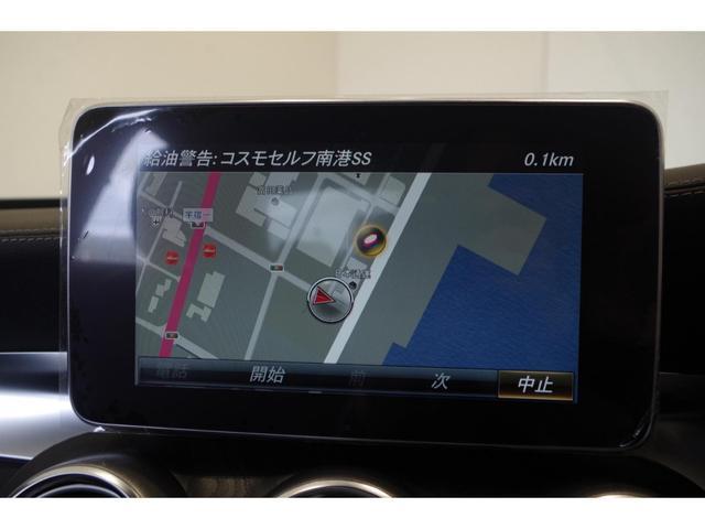 C220dアバンギャルド AMGライン 革シート フルセグ(20枚目)