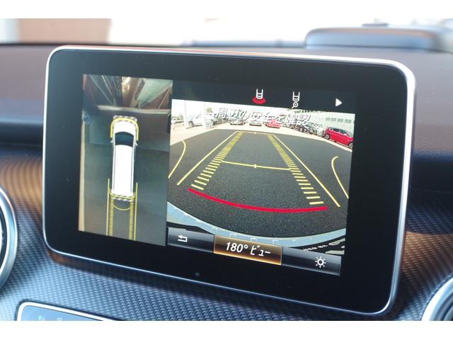 V220d スポーツ ロング ・Burmesterサラウンドシステム・パノラミックスライディングルーフ・黒革シート・レーダーセーフティPKG・360°カメラ・LEDインテリジェントライト・両側パワースライドドア・パワーバックドア(9枚目)