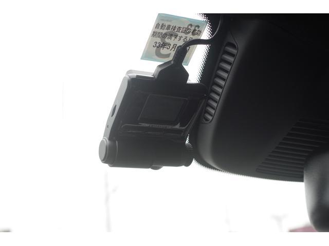 V220d スポーツ ロング ・Burmesterサラウンドシステム・パノラミックスライディングルーフ・黒革シート・レーダーセーフティPKG・360°カメラ・LEDインテリジェントライト・両側パワースライドドア・パワーバックドア(25枚目)