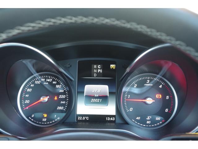 V220d スポーツ ロング ・Burmesterサラウンドシステム・パノラミックスライディングルーフ・黒革シート・レーダーセーフティPKG・360°カメラ・LEDインテリジェントライト・両側パワースライドドア・パワーバックドア(42枚目)