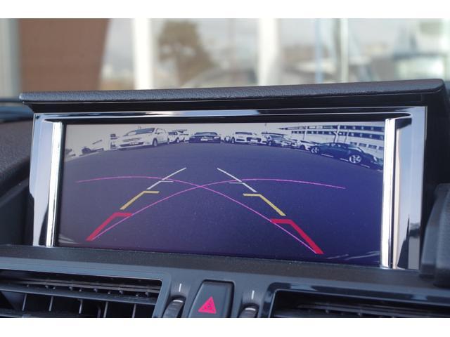 sDrive20i ハイラインパッケージ レザーシート/前席パワーシート/シートヒーター/純正HDDナビ・CD・DVD・Bluetooth/バックカメラ/BBS18インチアルミホイール/革巻きステアリング/パドルシフト/ドライブレコーダー(9枚目)