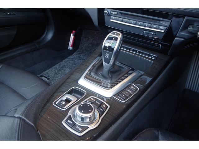 sDrive20i ハイラインパッケージ レザーシート/前席パワーシート/シートヒーター/純正HDDナビ・CD・DVD・Bluetooth/バックカメラ/BBS18インチアルミホイール/革巻きステアリング/パドルシフト/ドライブレコーダー(11枚目)