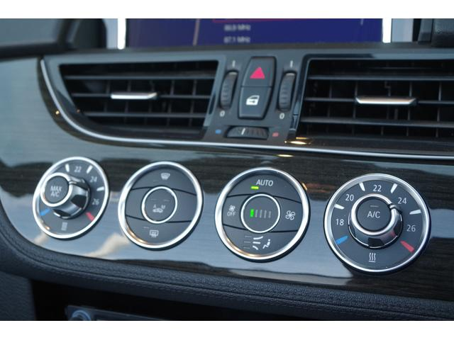 sDrive20i ハイラインパッケージ レザーシート/前席パワーシート/シートヒーター/純正HDDナビ・CD・DVD・Bluetooth/バックカメラ/BBS18インチアルミホイール/革巻きステアリング/パドルシフト/ドライブレコーダー(15枚目)