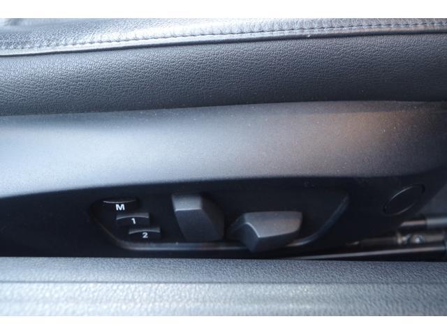 sDrive20i ハイラインパッケージ レザーシート/前席パワーシート/シートヒーター/純正HDDナビ・CD・DVD・Bluetooth/バックカメラ/BBS18インチアルミホイール/革巻きステアリング/パドルシフト/ドライブレコーダー(38枚目)
