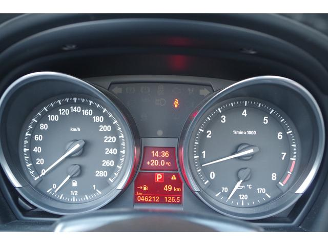 sDrive20i ハイラインパッケージ レザーシート/前席パワーシート/シートヒーター/純正HDDナビ・CD・DVD・Bluetooth/バックカメラ/BBS18インチアルミホイール/革巻きステアリング/パドルシフト/ドライブレコーダー(43枚目)