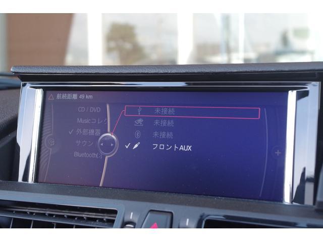 sDrive20i ハイラインパッケージ レザーシート/前席パワーシート/シートヒーター/純正HDDナビ・CD・DVD・Bluetooth/バックカメラ/BBS18インチアルミホイール/革巻きステアリング/パドルシフト/ドライブレコーダー(48枚目)