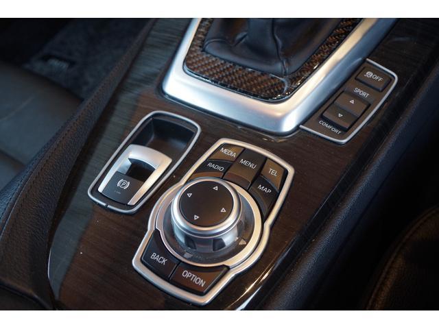 sDrive20i ハイラインパッケージ レザーシート/前席パワーシート/シートヒーター/純正HDDナビ・CD・DVD・Bluetooth/バックカメラ/BBS18インチアルミホイール/革巻きステアリング/パドルシフト/ドライブレコーダー(51枚目)