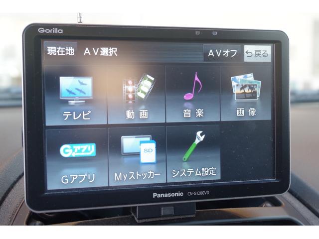 ベースグレード ・社外ポータブルメモリナビ・ワンセグTV・バックカメラ・アルカンターラシート・ヒルホールドシステム・TTC(トルクトランスファーコントロール)・アイドリングストップ・ETC・左ハンドル・6速マニュアル(12枚目)