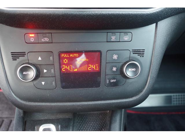 ベースグレード ・社外ポータブルメモリナビ・ワンセグTV・バックカメラ・アルカンターラシート・ヒルホールドシステム・TTC(トルクトランスファーコントロール)・アイドリングストップ・ETC・左ハンドル・6速マニュアル(16枚目)