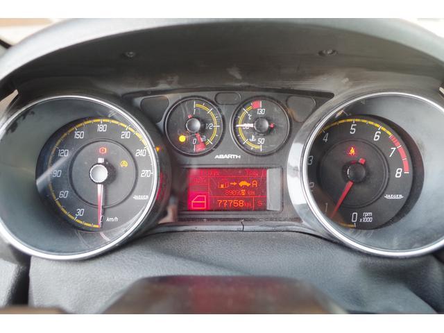 ベースグレード ・社外ポータブルメモリナビ・ワンセグTV・バックカメラ・アルカンターラシート・ヒルホールドシステム・TTC(トルクトランスファーコントロール)・アイドリングストップ・ETC・左ハンドル・6速マニュアル(38枚目)