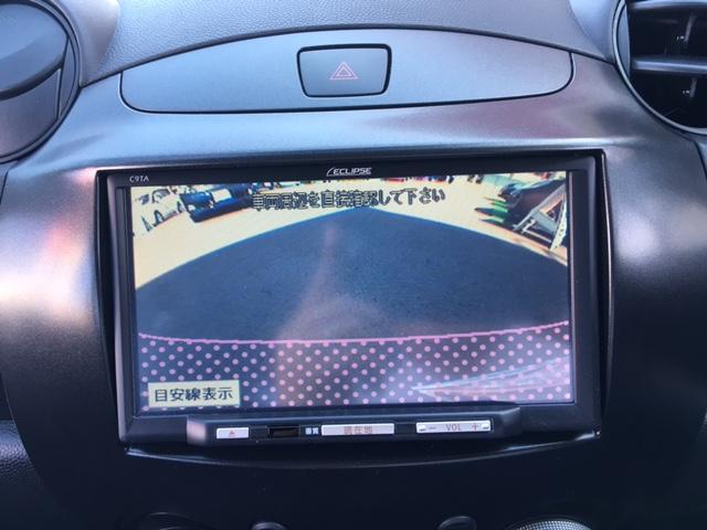 マツダ デミオ 13C-V HIDエディション ナビ バックカメラ ETC