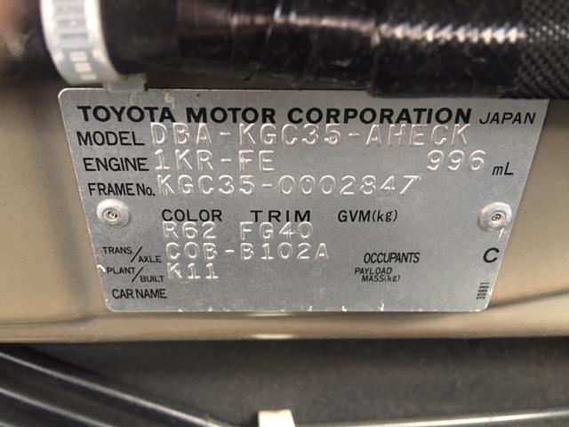 トヨタ パッソ X ユルリ 4WD メモリーナビ ワンセグ DVD再生ETC
