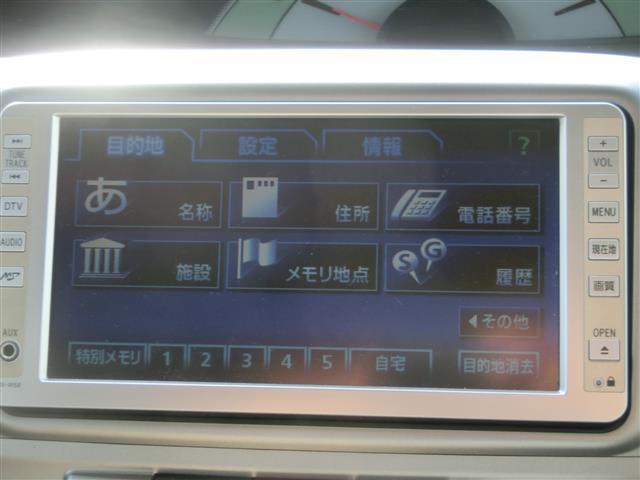 X リミテッド HDDナビ フルセグTV 電動スライドドア(20枚目)